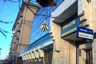 Процентные ставки по ипотеке в УРАЛСИБе начинаются от 11,25%