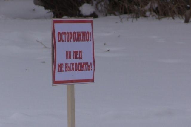 НаЕнисее под лёд провалились женщина идвое детей