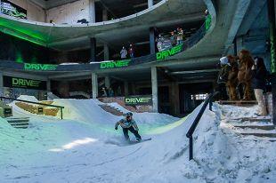 Соревнования по сноуборду в доме культуры