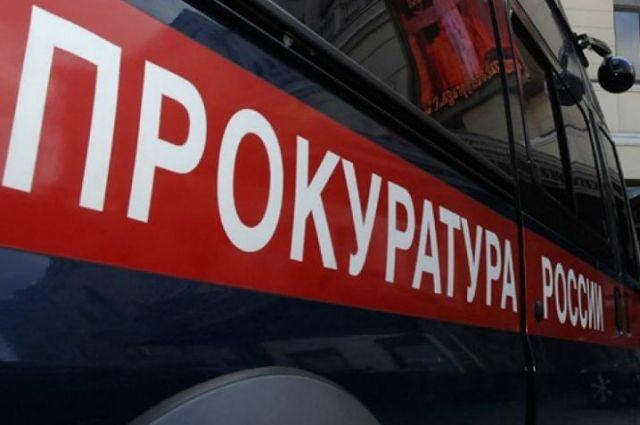 В Оренбурге могут возбудить уголовное дело из-за отравлений в гимназии № 7