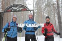 Владимир Максимов (на фото слева) четвёртый раз пробежит марафон.