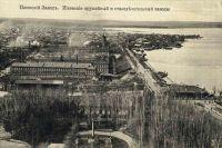 Вид на заводскую часть Ижевска в начале ХХ века.
