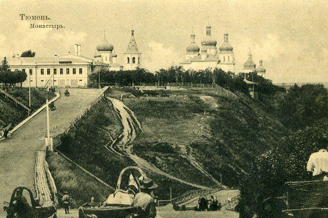 Вид на Затюменку