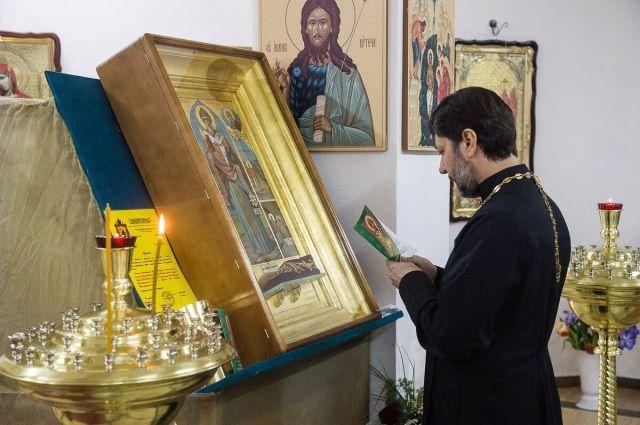 Тапочку святого Спиридона привезли вКрасноярск