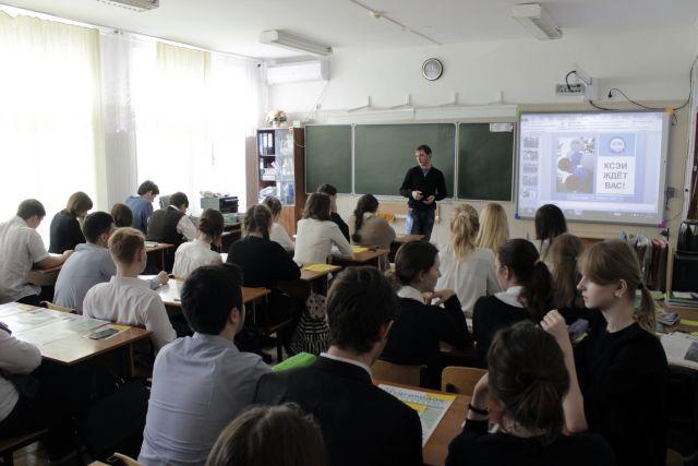Помогут ли опросы, проводимые в школах, выявить наркоманов?