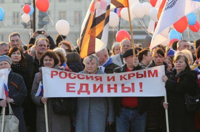 Калининградцев зовут на праздничный митинг в честь присоединения Крыма.