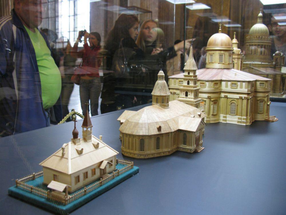 Модель Исаакиевского собора в 1/166 натуральной величины работы крестьянина Максима Салина.