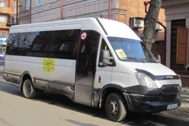 Новый маршрут в Иркутске.