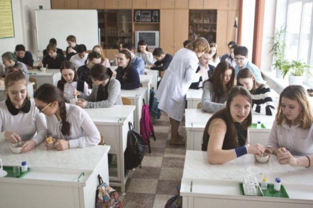 Школьники смогут познакомиться с «профессиями будущего».