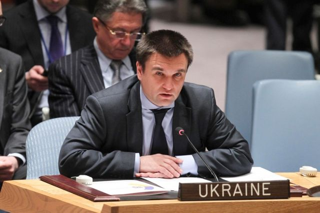 Министр иностраных дел Климкин всреду посетит Польшу