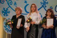 Елена Горбунова, Юлия Шелудякова и Светлана Хазеева получили грамоты за хорошую работу.
