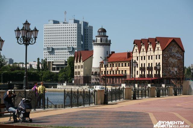 Центральные улицы Калининграда перекроют ради фестиваля в честь Крыма.