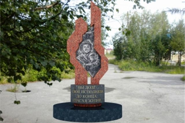 В Лабытнанги появится сквер и памятник пожарным
