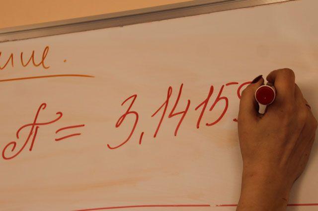 День числа Пи по праву могут отмечать и математики, и физики, и генетики, и даже художники с астрономами.