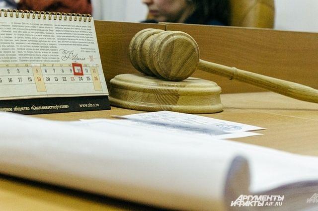 Суд приговорил злостного нарушителя к аресту.