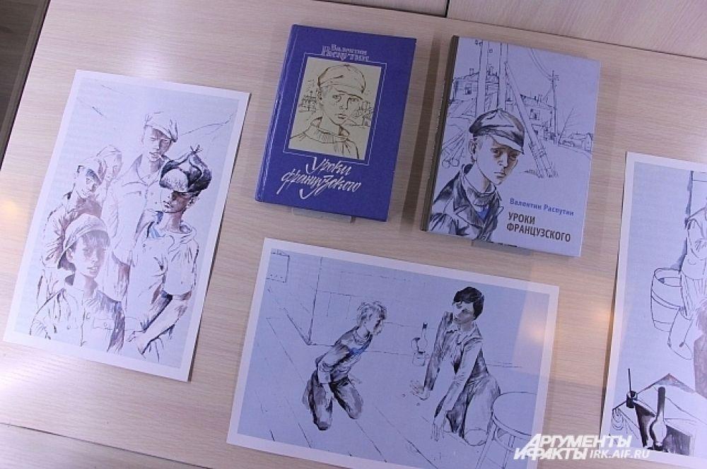 Там же - собрали книги писателя, изданные в разные годы, с иллюстрациями.