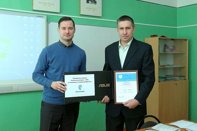 Чествование победителя состоялось в школе во время урока информатики в присутствии коллег и учеников.