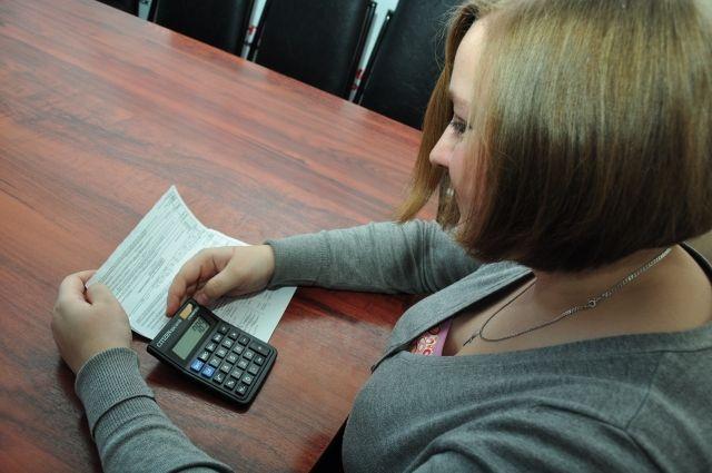 Величина перерасчета составила от 180 до 1600 рублей за квартиру.