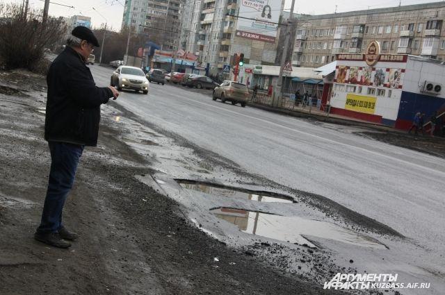 Ямой или мусором теперь можно делиться с главой города в Сети.