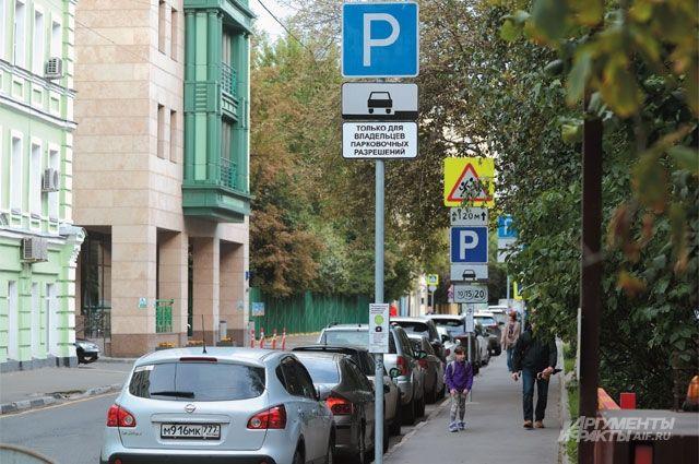 В центральную часть города ежедневно приезжают сотни авто