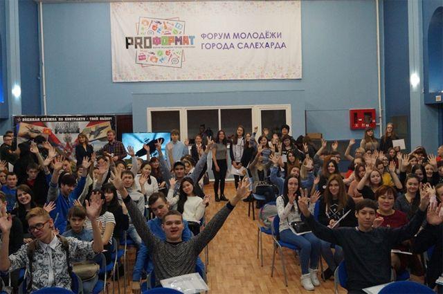 В окружной столице стартовал молодежный форум
