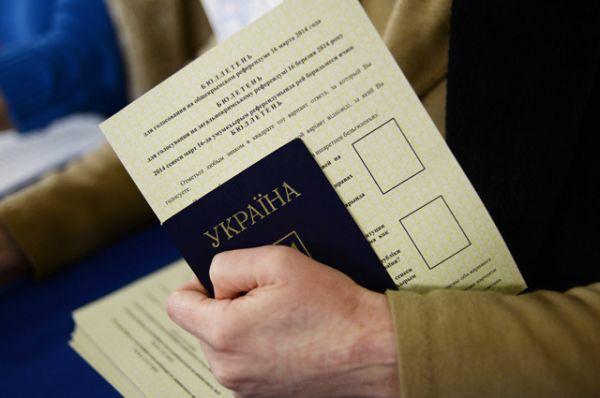 16 марта. Явка избирателей составила высокие 83,01% среди жителей республики Крым и 89,5% среди жителей Севастополя.