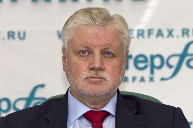 Миронов предложил перевести вКрым часть госведомств