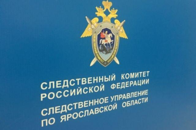 Следователи ищут организаторов свалки индустриальных  отходов вЯрославской области