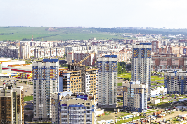 ВКрасноярске снизился спрос напокупку жилья