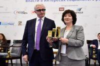 Компания «Металлоинвест» стала победителем Всероссийского конкурса