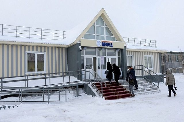 На Ямале открылось еще одно отделение МФЦ