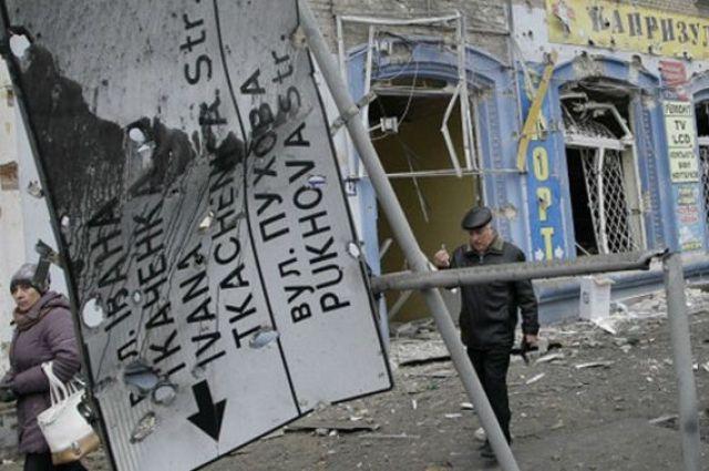 За этот период на Донбассе погибли 23 гражданских, ещё 107 были ранены