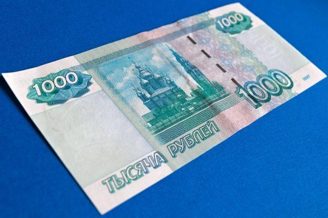 Размер поощрения варьируется от  1 до 4,5 тыс. рублей.