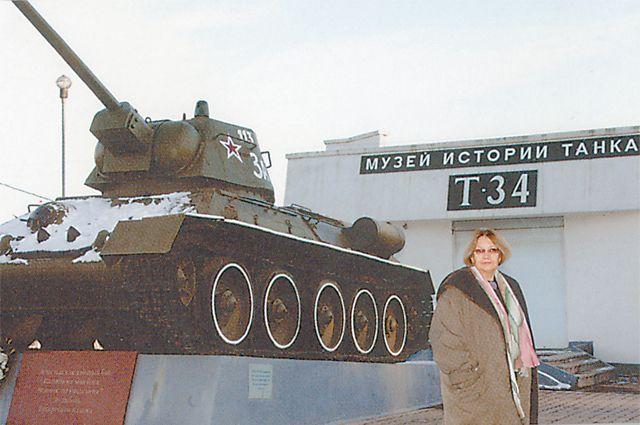 Лариса Васильева (Кучеренко) возле Музея Т-34.