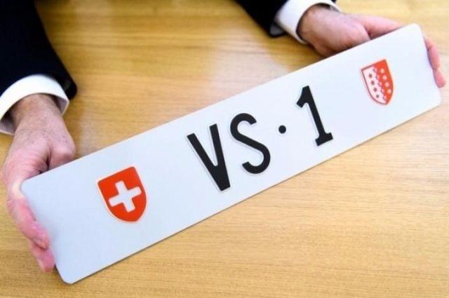 Эта цена стала самой высокой, которую когда-либо платили за регистрационный знак транспортного средства в Швейцарии