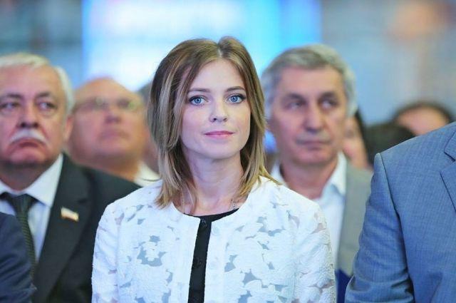Поклонская предложила украинским политикам приехать вКрым иналадить отношения