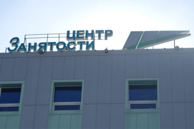 Ямал и Санкт-Петербург будут сотрудничать в вопросах трудозанятости населения