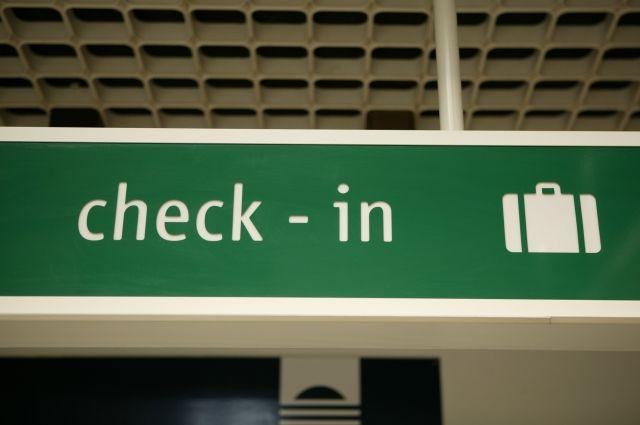Поправки вВоздушный кодекс будут содействовать  уменьшению  числа инцидентов ваэропортах— Медведев