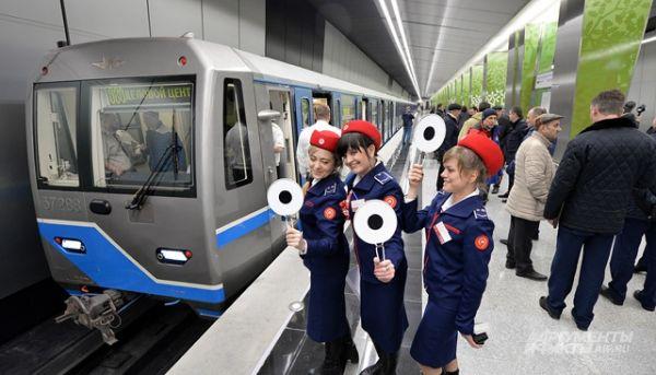 Работницы метро на открытии станции.