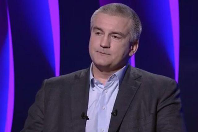 Сергей Аксенов в передаче «Серьезный разговор».