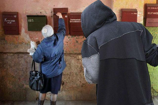 ВСобинке молодые люди предстанут перед судом заограбление почтальона