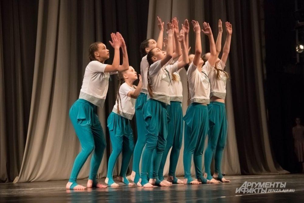 Саратовские дети на пензенской сцене идут навстречу своей мечте.