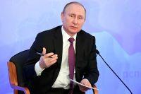 Владимир Путин на пленарном заседании съезда Российского союза промышленников и предпринимателей.