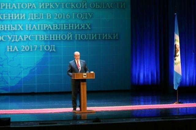В послании губернатор говорил о достижениях, о проблемах и давал поручения.