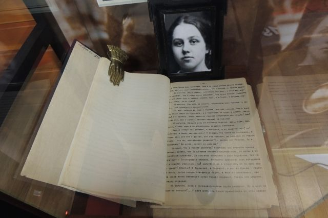 В 1967 году машинописная копия дневника Кати попала в музей.