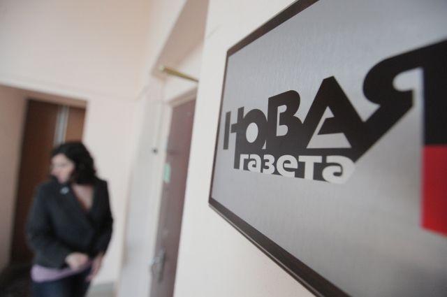 Корреспондента «Новой газеты» могут депортировать из России