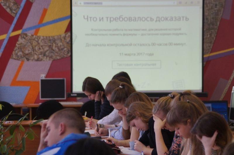 написать контрольную можно было онлайн – на сайте yandex.ru/math – или в одном из 20-ти вузов в 16-ти городах России, в том числе – в Южном федеральном университете донской столицы.