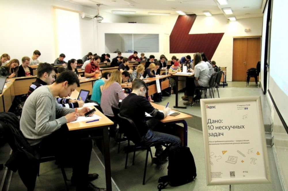 В «ЧТД» приняли участие 336 ростовчан.