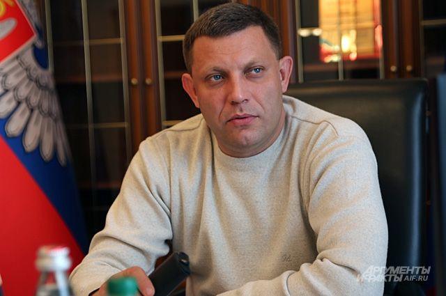Руководитель ДНР расскажет вКрыму обукраинской блокаде Донбасса