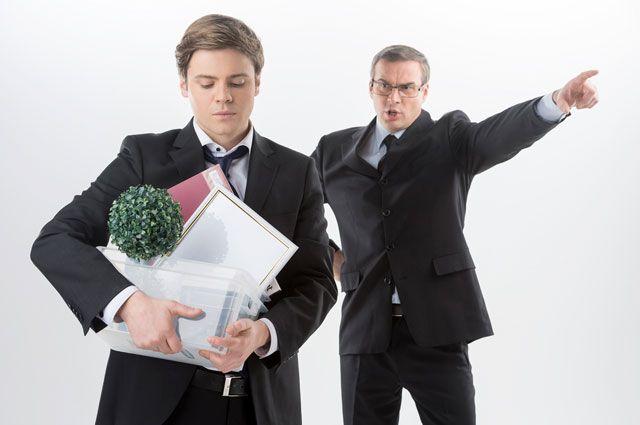 Сотрудник в запое как уволить